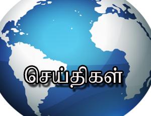 மிகக் குறைந்த வாக்கு வித்தியாசத்தில் வெற்றியை இழந்த 14 வேட்பாளர்கள்!